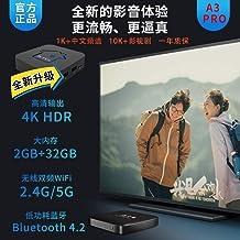2020 A3 PRO Box Chinese 2GB RAM+32GB ROM WiFi 5G 藍牙4.0 Better Than HTV 2 3 5 大陸香港台灣澳門 越獄版 海量普通話粵語超清影視劇集 每日更新 直播 點播 七天回看