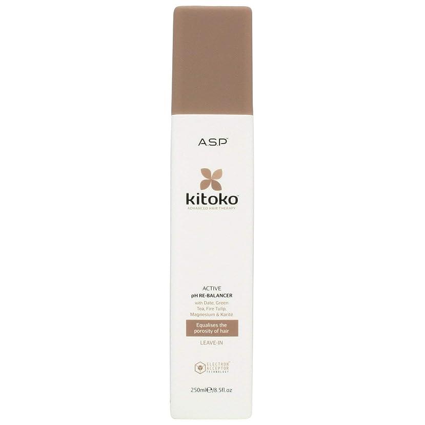 墓地ストレッチ無駄なASP Kitoko Active pH Re-Balancer - 8.5 oz by Affinage Salon Professional