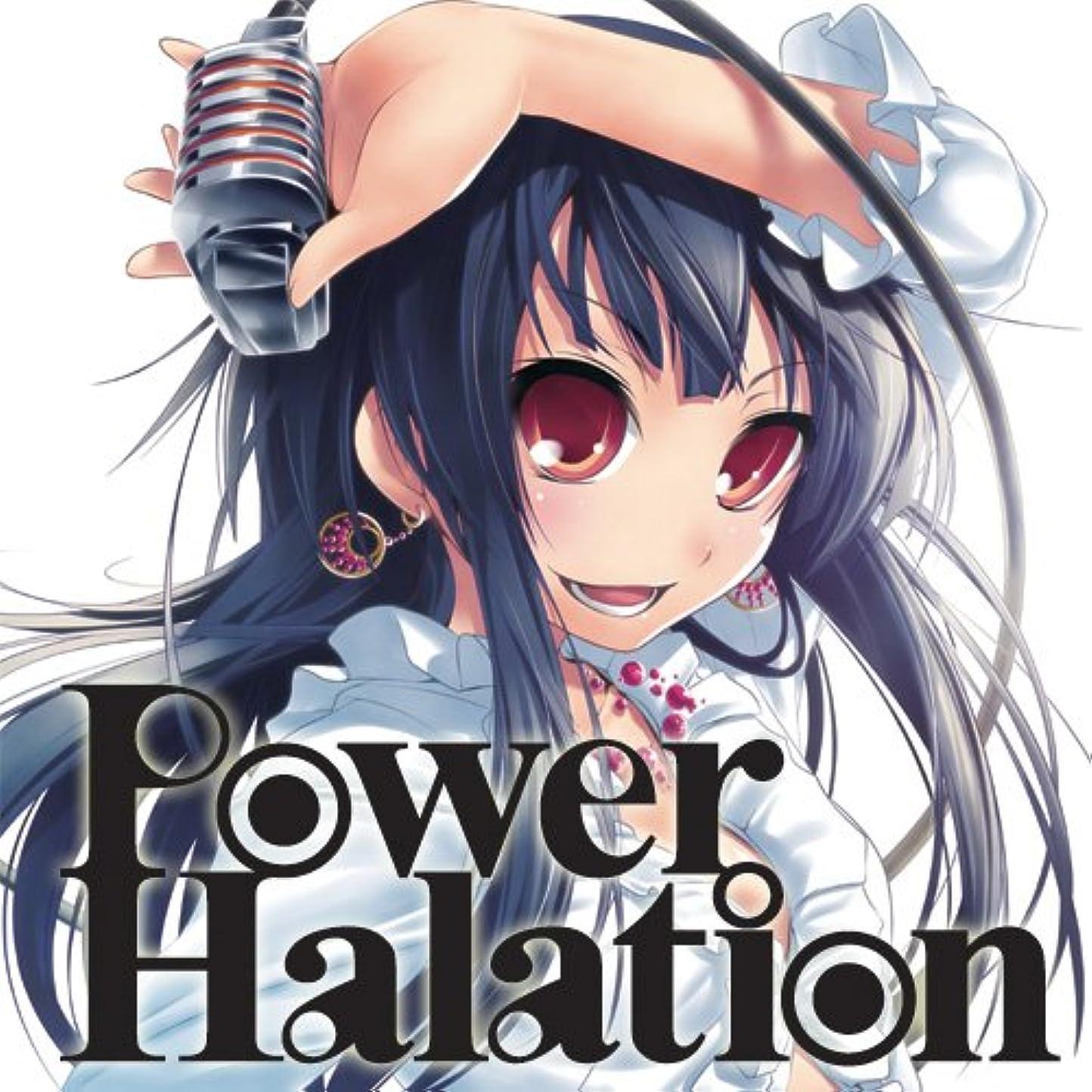 タイト冒険家腸Power Halation  (アーティスト:民安★ROCK)