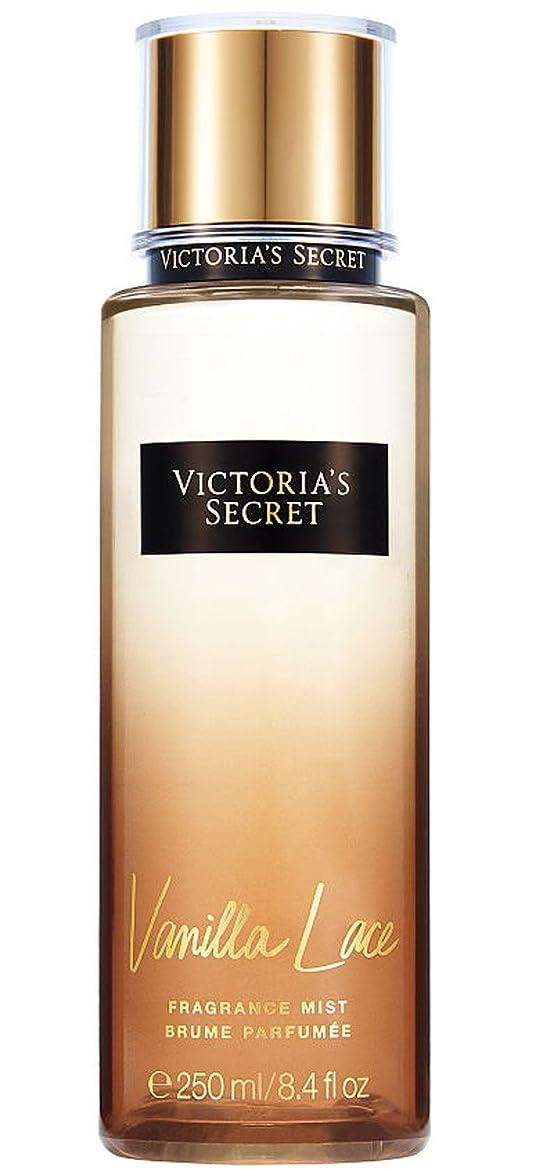 ボイラー今後画家ヴィクトリアシークレット VICTORIA'S SECRET バニラレース ボディミスト フレグランス コスメ 250ml[平行輸入品]