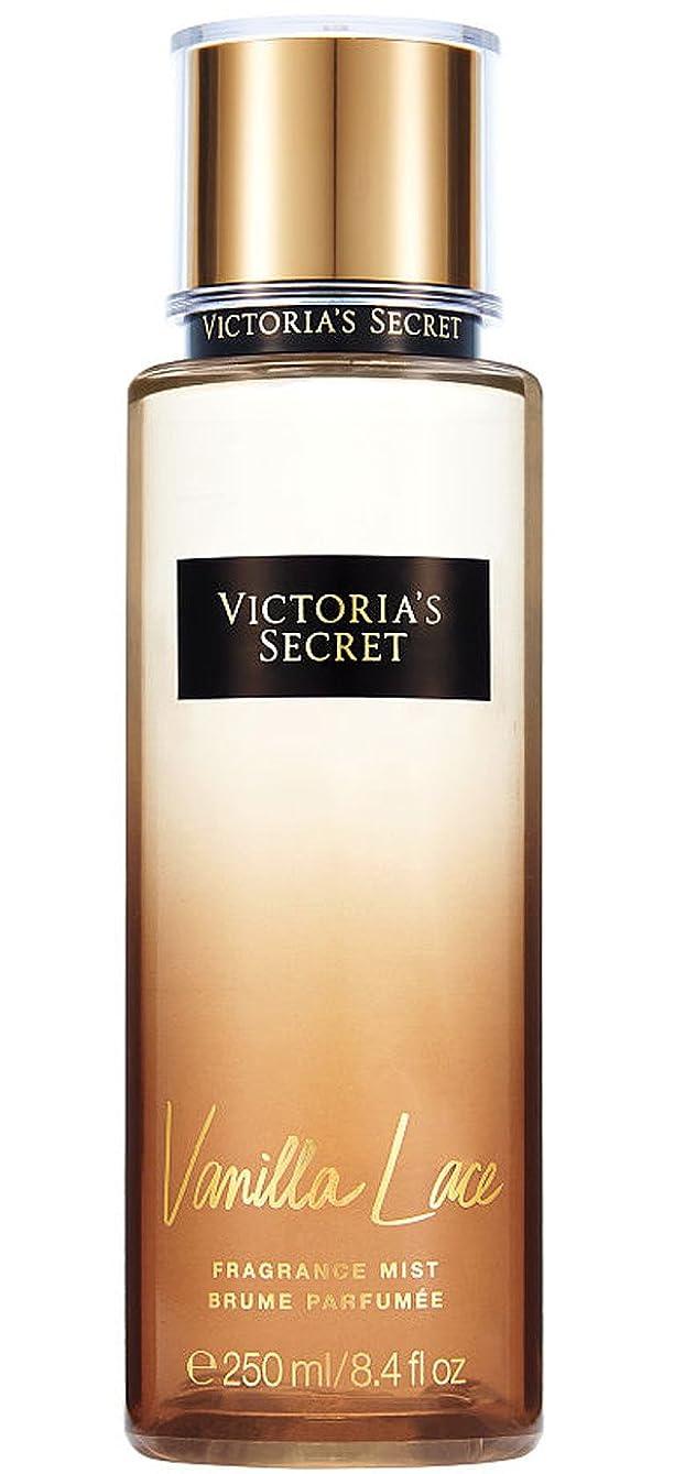 美容師詩人時々ヴィクトリアシークレット VICTORIA'S SECRET バニラレース ボディミスト フレグランス コスメ 250ml[平行輸入品]