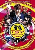 TSY タイム スリップ ヤンキー[DVD]