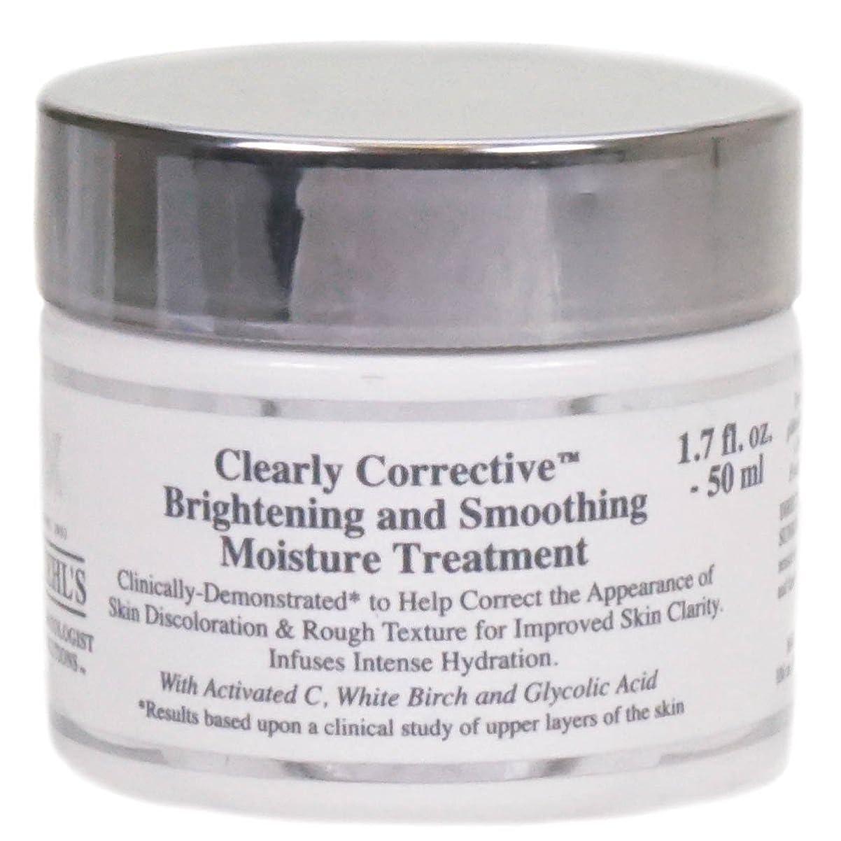ハプニング同行凶暴なキールズ Clearly Corrective Brightening & Smoothing Moisture Treatment 50ml/1.7oz並行輸入品