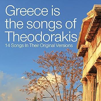 Greece Is The Songs Of Theodorakis