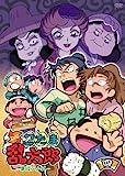 TVアニメ「忍たま乱太郎」 DVD 第17シリーズ 四の段