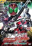 HERO CLUB 仮面ライダーディケイド Vol.2 ミラーワールドの激闘![DSTD-02970][DVD]