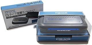 هوا اسپنسر CS-X3 فریزر هوای اتومبیل و Refill Combo - عطر اسکواش