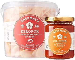Shermay's Singapore Fine Food Bundle: Prawn Crackers Keropok Bucket, 200g with Cilicuka Original, 240ml