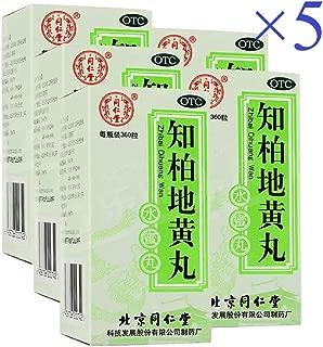 TongRenTang ZhiBai DiHuang Wan同仁堂知柏地黄丸Nourishing Yin and Reducing Fire滋阴降火(5Box)