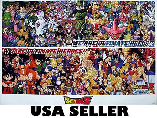 DragonballZ Sparking Meteor Poster 34 x 23.5 horiz Dragonball Dragon Ball Z DBZ Anime Manga Colorful (Sent from USA in PVC Pipe)