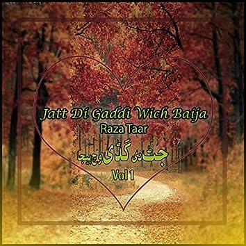 Jatt Di Gaddi Wich Baija, Vol. 1
