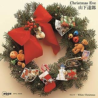 【Amazon.co.jp限定】クリスマス・イブ (2020 Version) (メガジャケ付) 【完全生産限定盤】 (ホワイト・ヴァイナル仕様/7インチシングルレコード) [Analog]