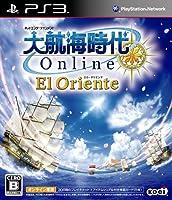 大航海時代 Online ~El Oriente~ (「限定シリアル入り神話カード (5枚) 」同梱) - PS3