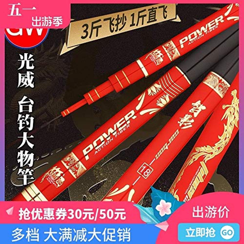 New Products Guangwei Fish Pole Movies Shadow Ultra Light Super Hard 28 Adjustable Carbon Fishing Squid Rod Black Pot Rod Big Fishing Rod