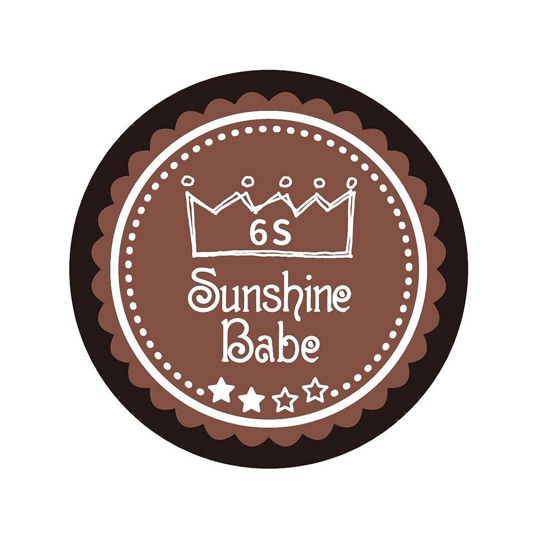 ファンネルウェブスパイダーどのくらいの頻度で抑制するSunshine Babe カラージェル 6S エンペラドール 2.7g UV/LED対応