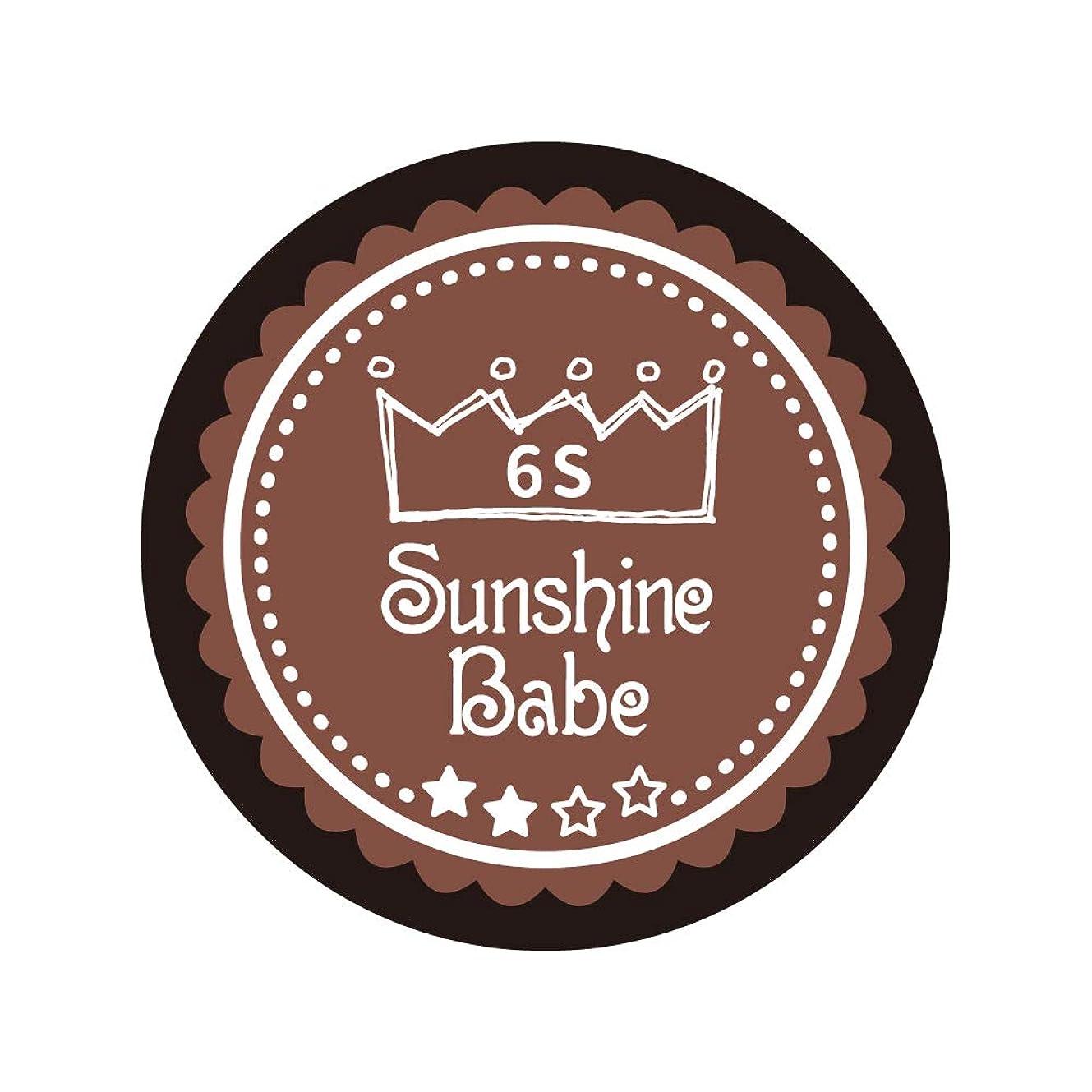 折行方不明薄暗いSunshine Babe コスメティックカラー 6S エンペラドール 4g UV/LED対応
