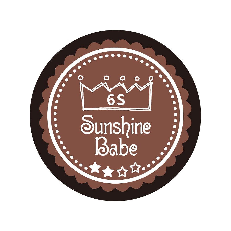 Sunshine Babe カラージェル 6S エンペラドール 2.7g UV/LED対応