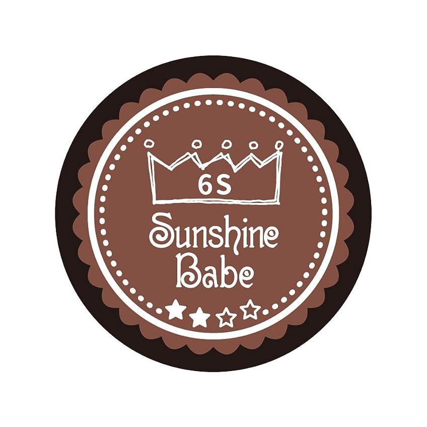 くぼみ宿泊南アメリカSunshine Babe コスメティックカラー 6S エンペラドール 4g UV/LED対応