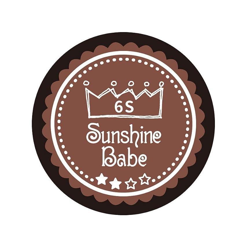 クライアント非アクティブ遅滞Sunshine Babe カラージェル 6S エンペラドール 2.7g UV/LED対応