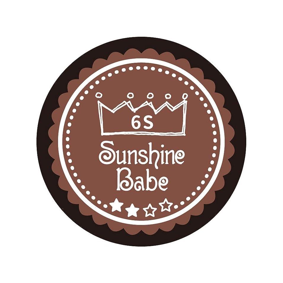 ドア求人定説Sunshine Babe コスメティックカラー 6S エンペラドール 4g UV/LED対応