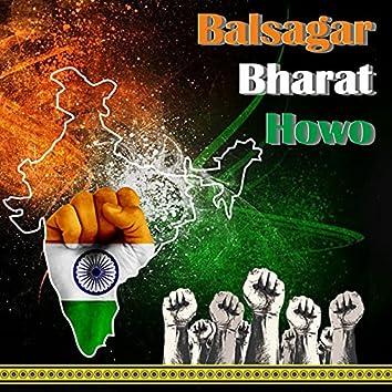 Balsagar Bharat Howo