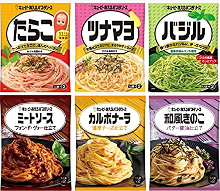 キユーピー あえるパスタソース6種 [カルボナーラ1袋(2食入)、たらこ1袋(2食入)、ミートソース フォン?ド?ヴォー1袋(2食入)、バジル1袋(2食入)、ツナマヨ1袋(2食入)、きのこの醤油バター1袋(2食入り)]