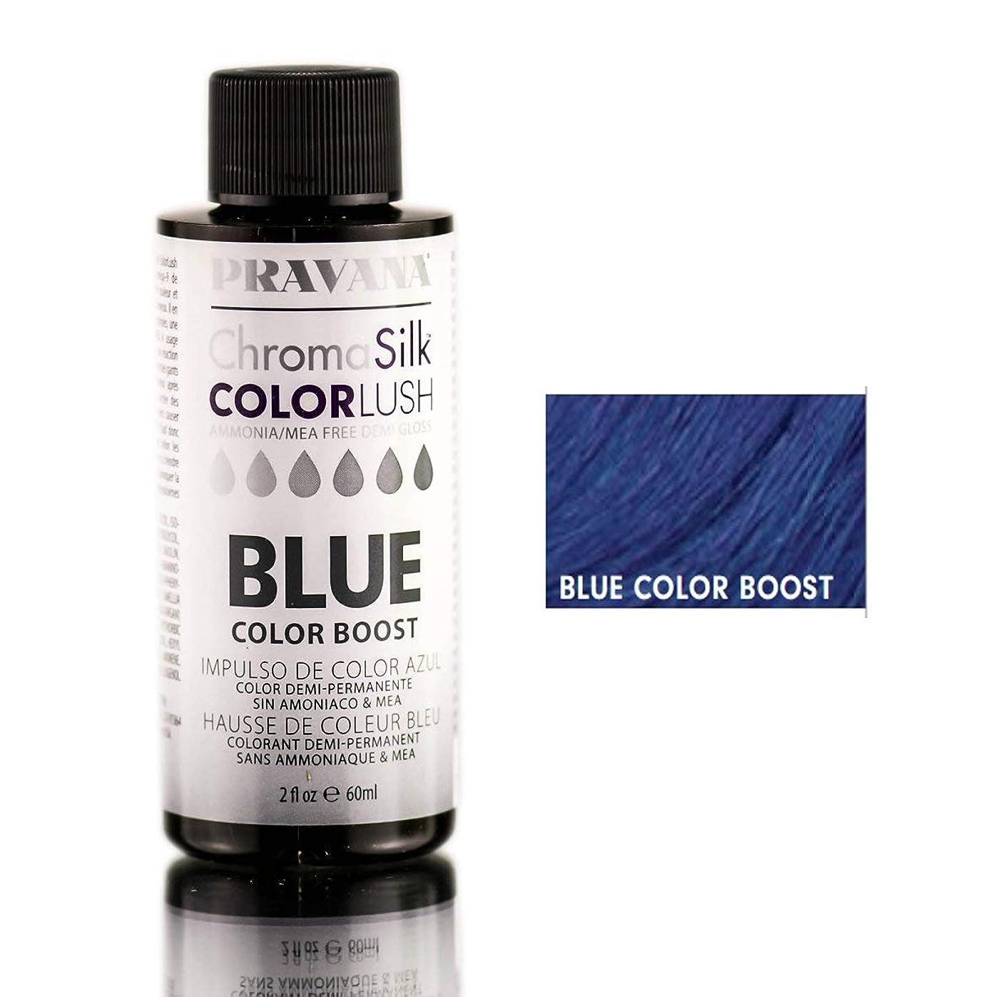 外観どちらも世界的にPravana ChromaSilk ColorLush色ブースト - ブルー/ 2オンス