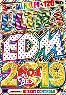2019年最新ウルトラEDMベスト ALLフルPV 洋楽DVD Ultra EDM 2019 No.1 Best - DJ Beat Controls 3枚組