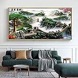 YHJK Poster Bild Abstrakte Chinesische Mauer Landschaft