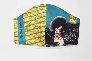 ORIE original マスク 浮世絵・和柄シリーズ16 歌川国貞 大当狂言之内 菅丞相 日本製 海外 お土産 今治産
