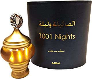1001 Nights by Ajmal for Women - Eau de Parfum, 30ml