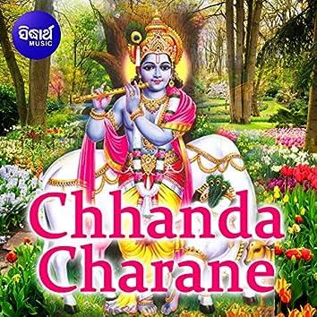 Chhanda Charane