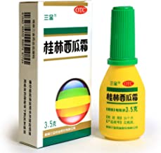 SanJin Guilin Watermelon Frost Spray Breath Freshener 桂林西瓜霜 Helps for Sore Throat Toothaches Mouth Ulcers Swollen Aching Gums 3.5g