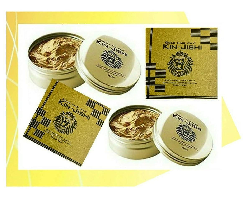 薬用オピエートインストラクター(2個セット) ゴールドヘアワックス 金獅子