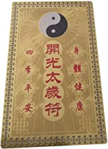 FengShuiGe Feng Shui Tai Sui Amulet Card for Protection