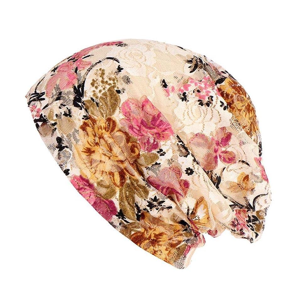攻撃的定規奇跡的なヘッドスカーフ レディース ビーニーハット レディース 柔らかい 多用途 頭飾り 軽量 通気性 眠り、化学療法 、 キャンサーと脱毛症