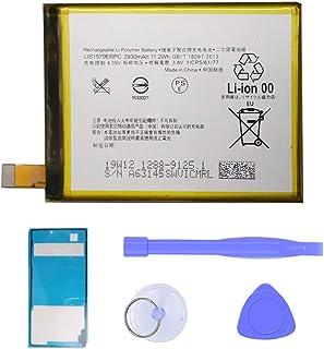 MUKUZI バッテリー docomo SO-03G   au SOV31   Xperia Z4 に対応スマホ内蔵バッテリー 贈り物を贈る 据え付け道具