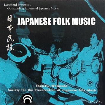 Japanese Folk Music