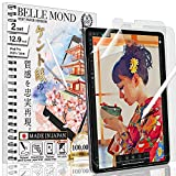 BELLEMOND 2 SET - Japanese Smooth Kent Paper Screen Protector compatible with iPad Pro 12.9' (2021/2020/2018) - Reduces Pen Tip Wear by up to 86% & Display Noise by 50% - WIPD129PLK