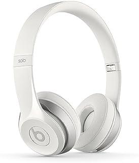 Best Beats Solo 2 WIRED On-Ear Headphone NOT WIRELESS - White (Renewed) Review