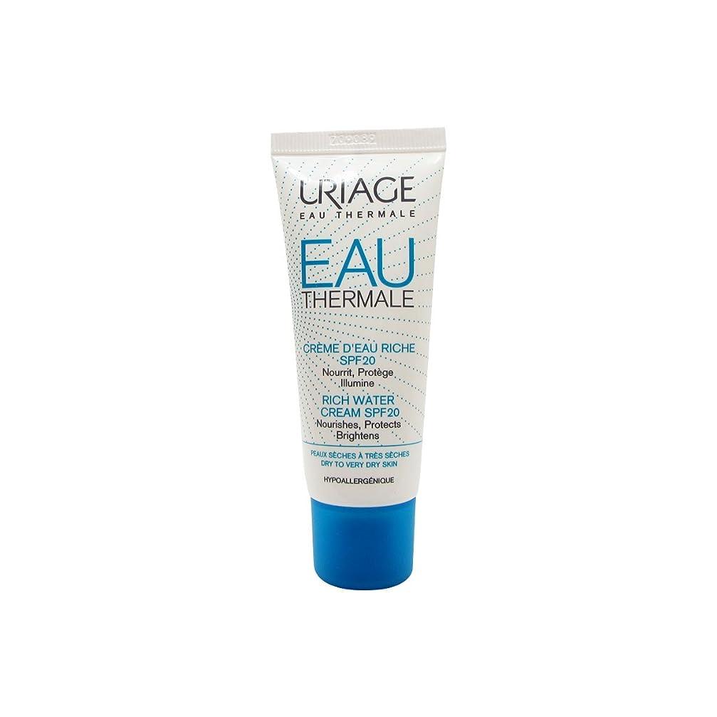 ソート動脈未来Uriage Rich Water Cream Dry Skin Spf20 40ml [並行輸入品]