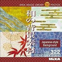 MIXA IMAGE LIBRARY Vol.322 和の背景素材