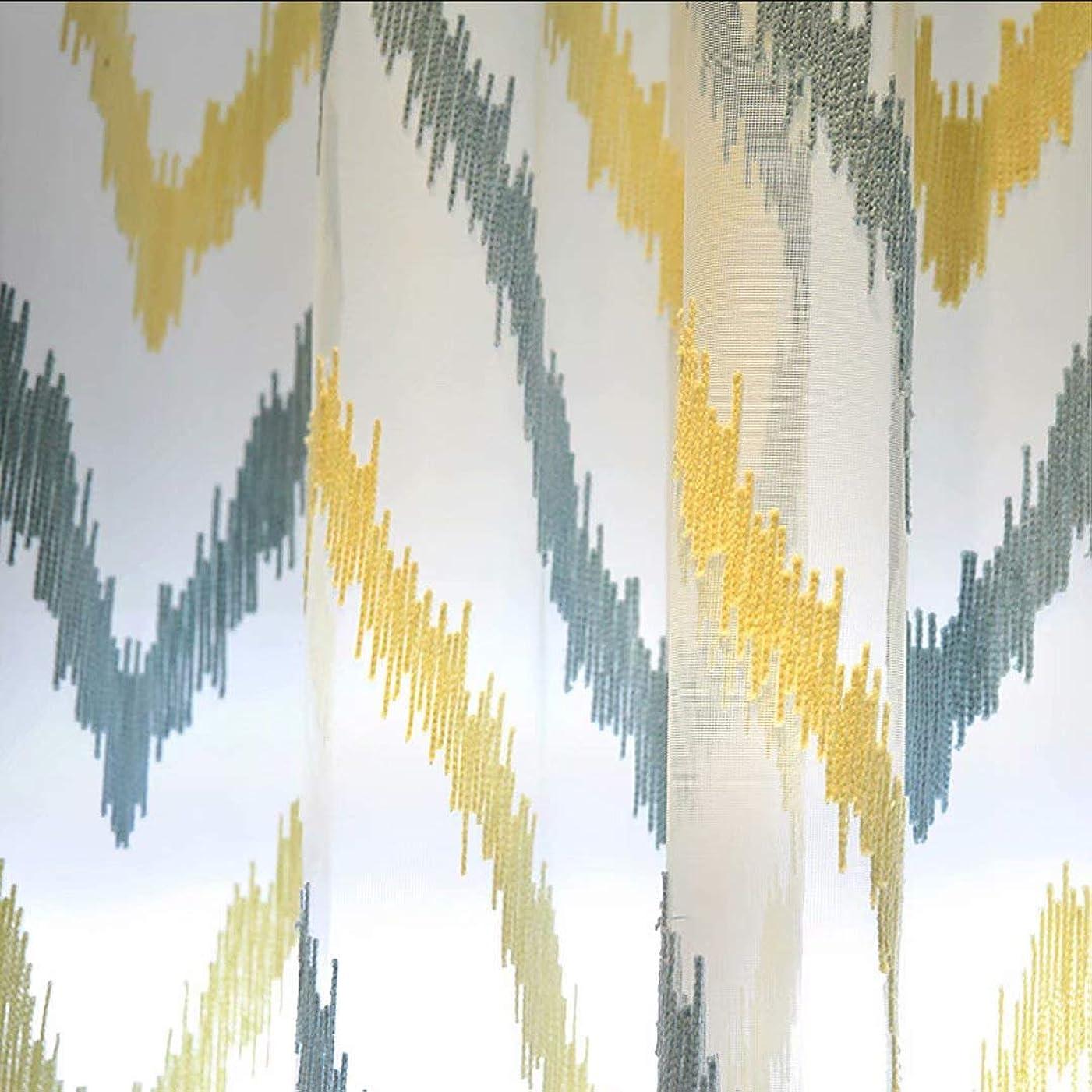 祝う相互定説レースカーテン おしゃれ カーテン?両開き 刺繍 優雅 上品 北欧 インテリア 高級感 きれい エレガント 飾り 窓 部屋 新築祝い 幅100cm丈178cm?(2枚入り) サイズ選択可能 オーダー可能 洗濯可?INSOD