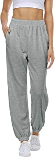 CYiNu Women's Active High Waisted Sweatpants Lightweight Baggy Workout Joggers with Pockets (Grey, XL)