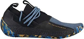 adidas Harden Ls 2 Lace MVP Black/Gold/Raw Basketball Shoes (F36840)