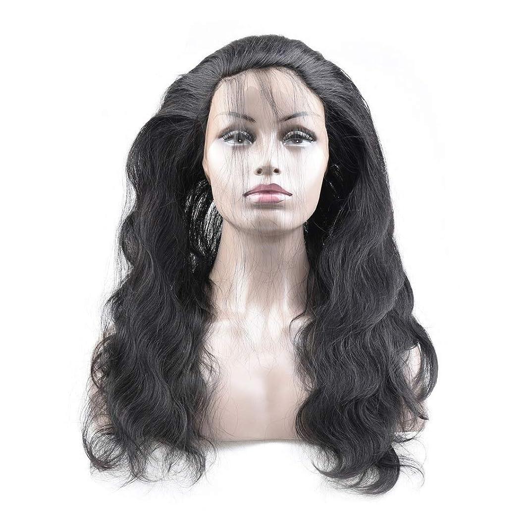 ええ犬いつBOBIDYEE 360レースクロージャーヘアブラジル実体波毛バージンレミー人間の髪の毛自由な部分ナチュラルカラーロールプレイングかつら女性のかつら (色 : 黒, サイズ : 14 inch)