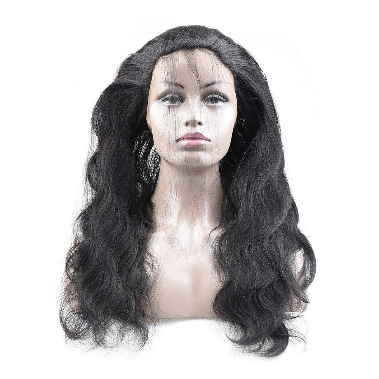 カイウス三角形デマンドBOBIDYEE 360レースクロージャーヘアブラジル実体波毛バージンレミー人間の髪の毛自由な部分ナチュラルカラーロールプレイングかつら女性のかつら (色 : 黒, サイズ : 14 inch)