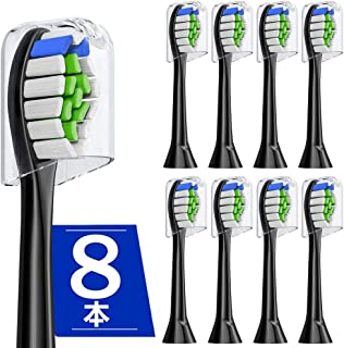 PEARLITE フィリップス ソニッケアー 対応 電動歯ブラシ 替えブラシ ダイヤモンドクリーンブラシヘッド ブラック レギュラーサイズ 8本組 HX6064