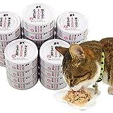プリンピア 何も入れないまぐろだけのたまの伝説 70g缶【24缶セット】 猫 ウェットフード