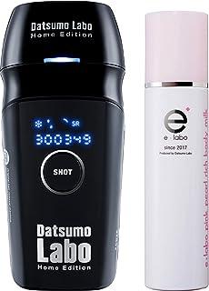 脱毛ラボ ホームエディション ( ブラック ) 家庭用光美容器 + イーラボ ピンク パール リッチ ボディミルク 150mL (Black)